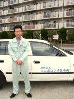 エコボロン埼玉中央
