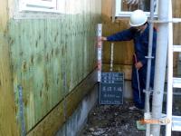 エコボロンPROは長期の安全にこだわった建築会社に採用されています