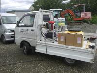 エコボロン山梨中西部サービスさんの作業車