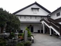登録有形文化財 石川酒造 本蔵